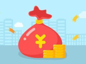 一个月才200公积金一年可以贷款吗 能贷款多少