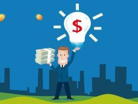 企业无息贷款20万需要什么条件?