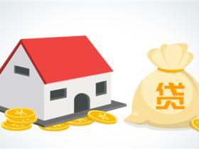 有信贷能在成都贷款买房吗?