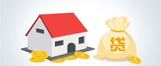 怎么催二手房房贷放款 建设银行二手房贷款放款时间