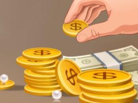 公司可以在银行抵押贷款不