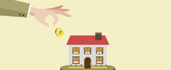 买房贷款一般多付多少钱?
