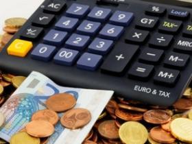 贷款利息要上涨了吗?银行贷款利息会一直涨吗?