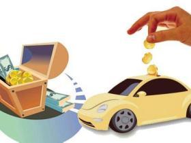招行车主贷 有车就能贷 真的是这样吗?