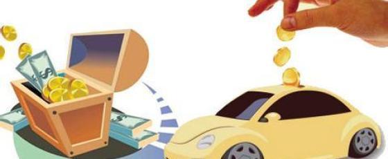 买车可以不说已婚吗 买车贷款要查夫妻两个人的征信吗