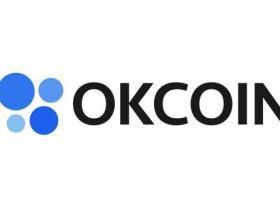 okcoin手续费(okcoin手续费怎么算)