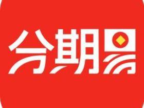 分期易显示放款中又被取消了什么情况 2021年京东金融暂停借款