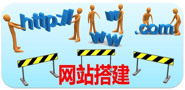 SEO基础入门教程之网站网络协议基础知识分享