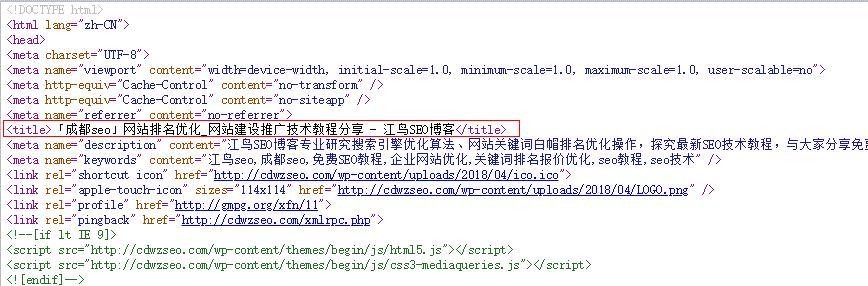 网站标题重要吗?网站标题优化该怎么写?