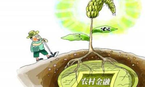 返乡农民工创业贷款政策怎么样?返乡农民工创业贷款条件流程