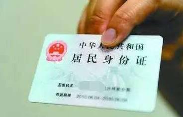 用身份证贷款能贷款2000元的方法都有哪些?