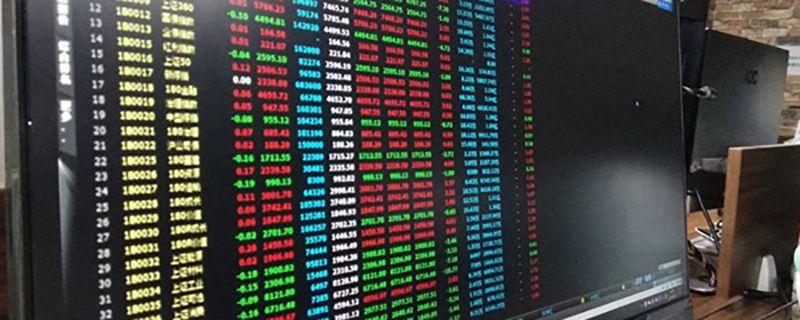 在国内沪深两市当天买入的股票当天可以卖出吗?