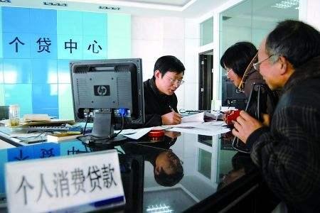 天津个人消费贷款申请优势有哪些?需要什么条件资料?