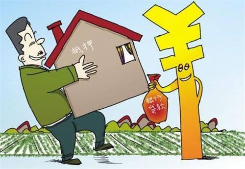 银行住房抵押贷款利率区间规定是多少?