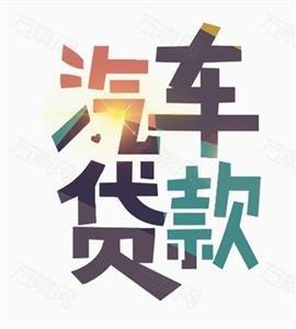 外省人在上海买车规定是怎么样的?外地人在上海买车条件有哪些?
