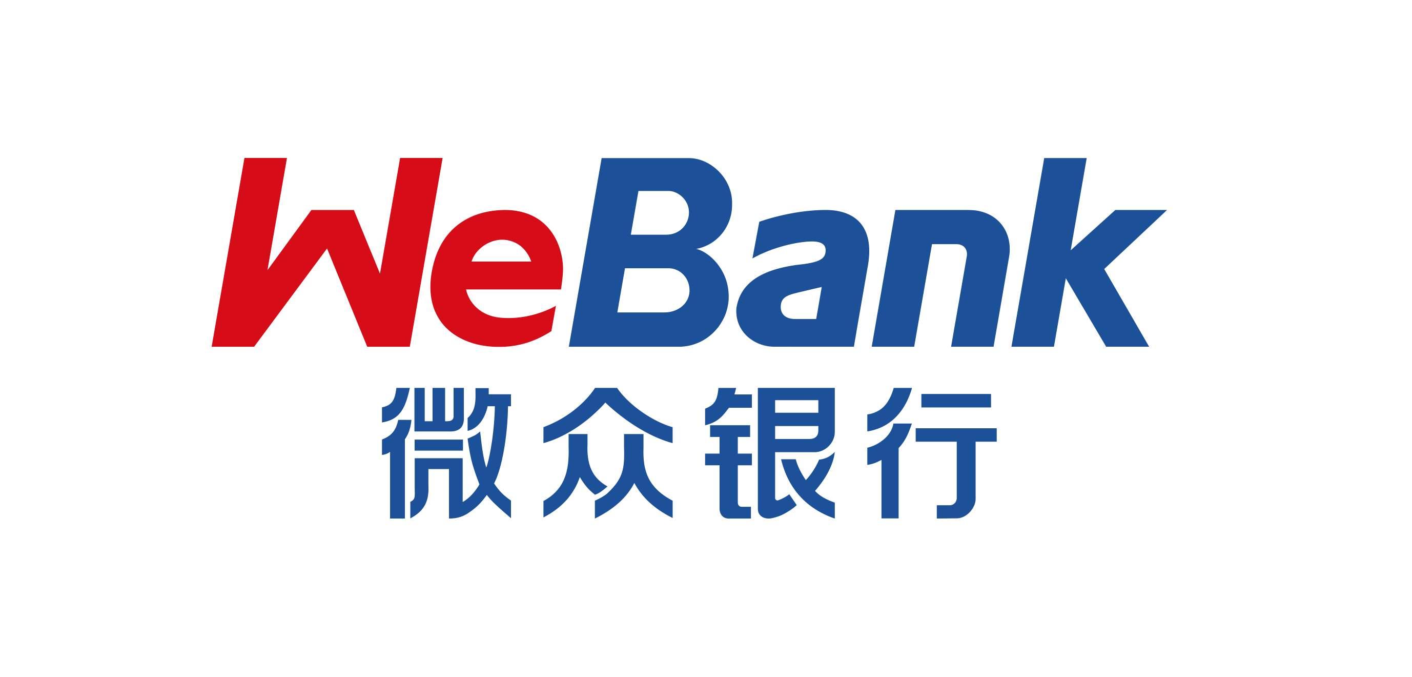 微众银行贷款有哪些优势?微众银行贷款靠谱吗?