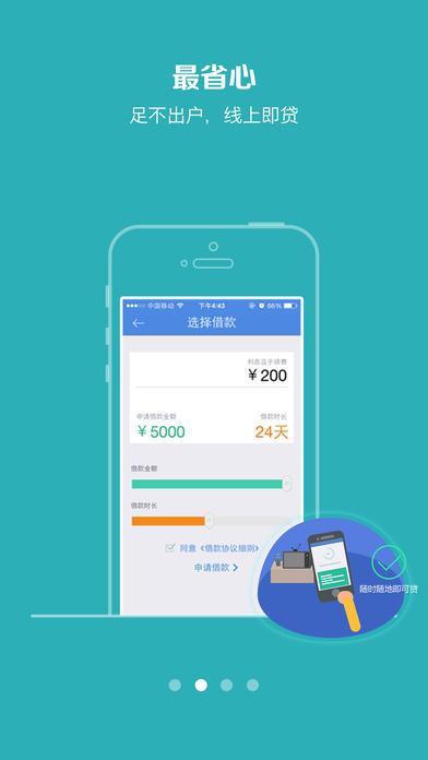 急用钱app靠谱吗?急用钱怎么样?急用钱客服电话是多少?