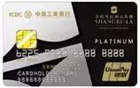 工商银行办什么卡好?只要免年费的白金卡都值得办吗?