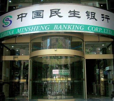 民生银行房喜贷好办理吗?民生银行房喜贷产品特色