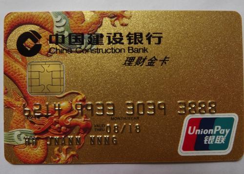信用卡还不上怎么办会判刑吗?信用卡还不上怎么补救?