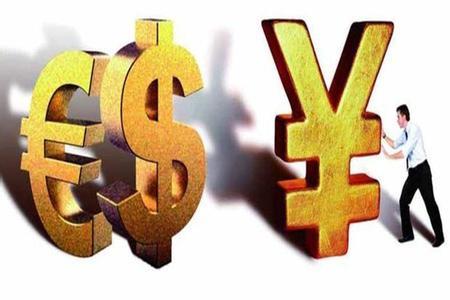 人外汇宝项下外汇存款质押贷款怎么样?