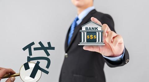 按揭贷款利息怎么算的?按揭贷款利息计算公式是什么?银行按揭贷款利率一般多少?