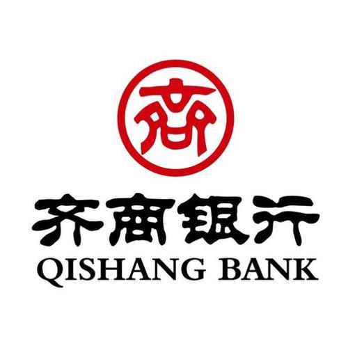 齐商银行属于什么银行?淄博齐商银行怎么样?齐商银行理财产品可靠吗