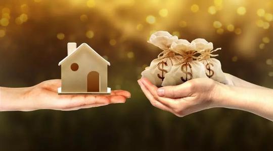 按揭贷款是什么意思?按揭贷款利率是多少?按揭贷款利率怎么算的?