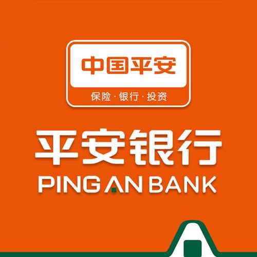平安银行车贷利息是多少?平安银行车贷靠谱吗?平安银行车贷条件苛刻吗?