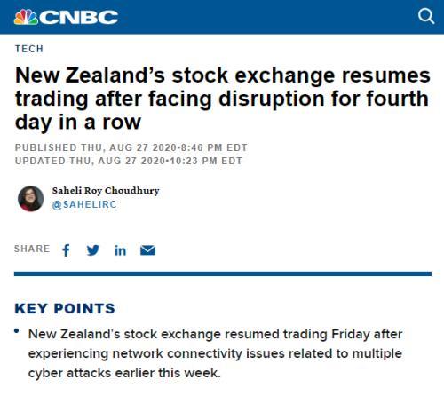 连续四天崩溃!新西兰证券交易所让股民心塞了