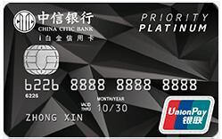 中信银行信用卡24小时在线客服电话多少?人工服务如何接入?