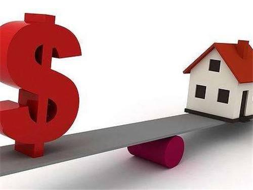 买房贷款利率一般是多少?买房的贷款利息怎样算?银行购房贷款利息多少?