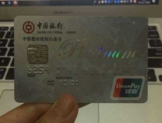 中国银行信用卡好批吗?中国银行信用卡客服中心电话多少?中国银行信用卡怎么注销?