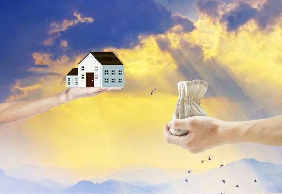 贷款抵押登记费怎么退?