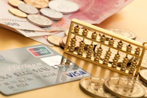 2020年百分百下款的贷款口子有哪些?夫妻公积金贷款所面对的还款形式哪些?