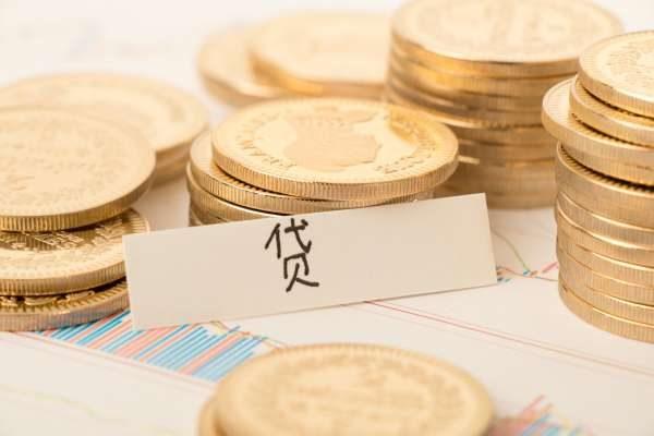 国有房产抵押贷款利率一般多少 房产抵押贷款可以贷多少钱