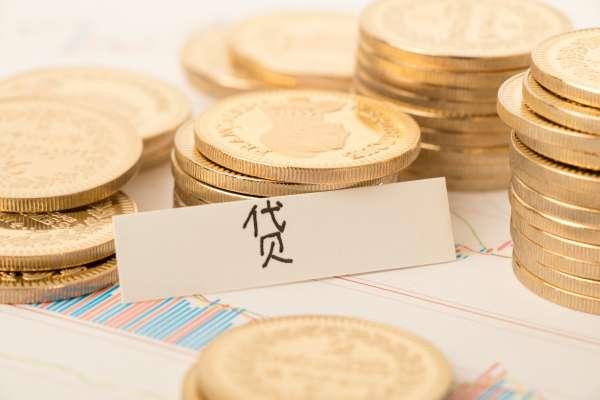 百万钱包和闪银额度共享吗?银行无抵押贷款相关合同条款