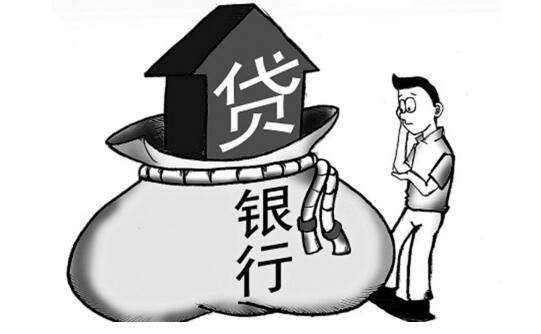 个人经营性贷款是什么意思?个人经营性贷款包括哪些?个人经营性贷款流程以及条件