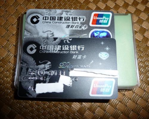 信用卡滞纳金是什么意思?信用卡滞纳金比例多少?信用卡逾期后果影响