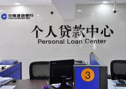 个人贷款要什么条件?个人贷款10万怎么贷?个人贷款查询方法