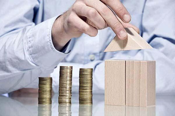 2020ipr房贷利率是多少?lpr房贷利率多久调整一次?