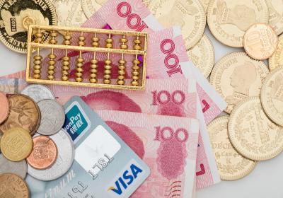 信用卡取现什么意思?信用卡取现利息怎么算?