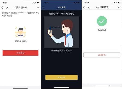 北京养老保险全业务可网办、不着急的业务也可推迟办