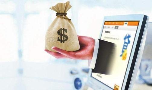 网贷太多导致公积金不能贷款怎么办?公积金可以贷30年吗?