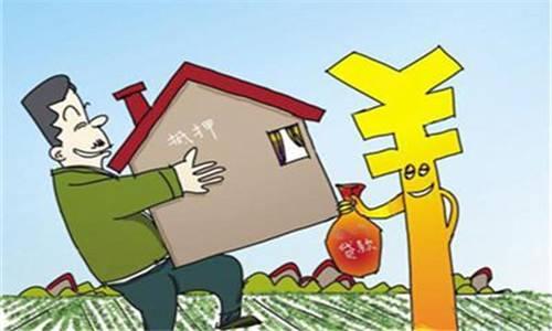 信用贷款的利息与哪些因素有关?周末银行能贷款吗?