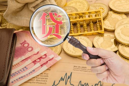 重庆汽车抵押贷款如何选靠谱点的公司 重庆汽车抵押贷款利率是多少