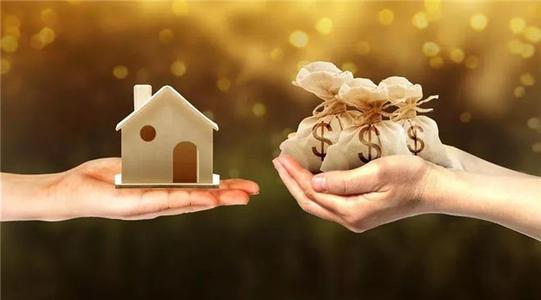 自己拿房子抵押贷款怎么还钱?