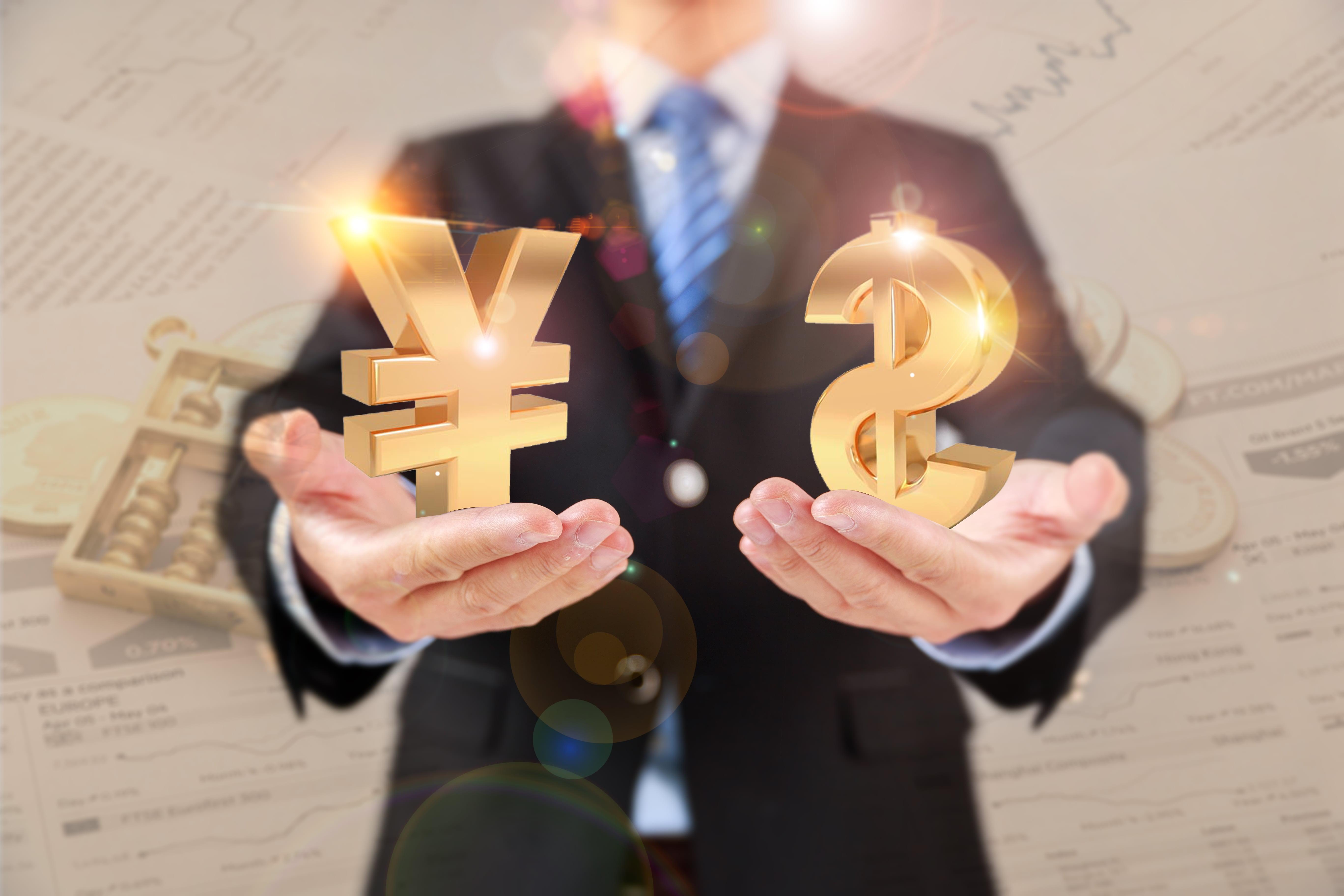 个人借款给企业利息怎么算?个人贷款可以贷多少?