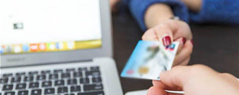 贷款知识:申请了贷款卡号错了怎么办