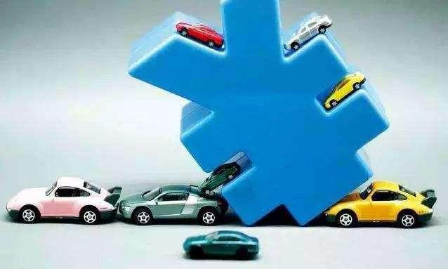 平安银行分期付款车保险怎么买?有建行购车分期预审批额度能批吗?